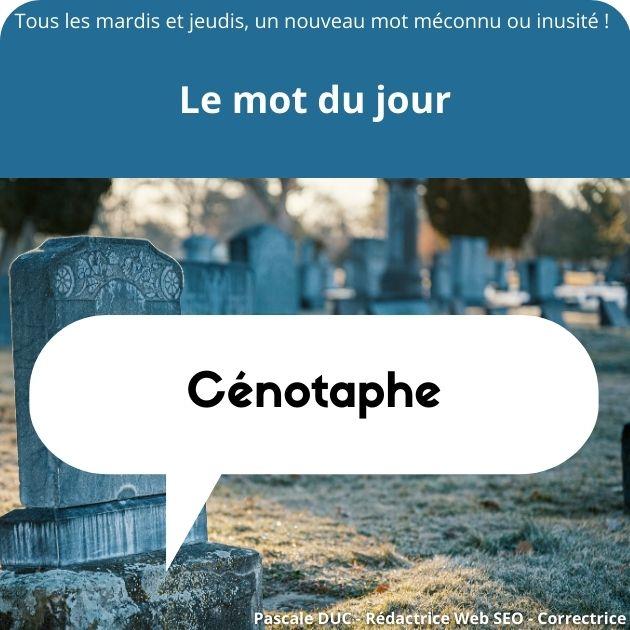 cénotaphe définition